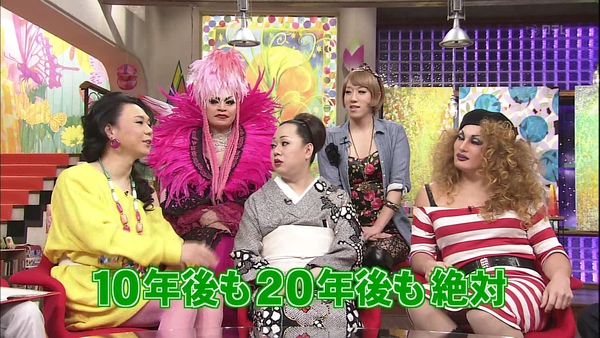 [20110213] おしゃれイズム-ミッツマングローブ (1280X720).avi_000615115.jpg