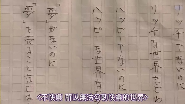 [SUBPIG][Densetu no CM director Sugiyama toshi(SP)].rmvb_005043006.jpg