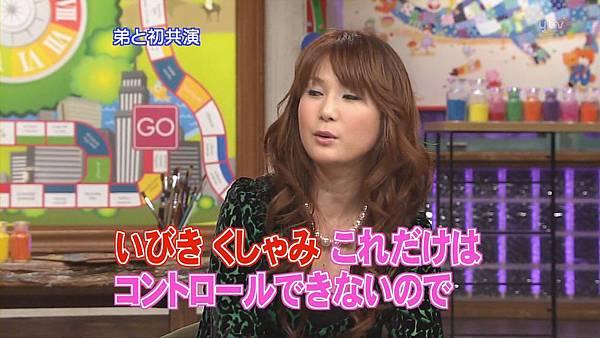 200811.02おしゃれイズム.avi_000367700.jpg