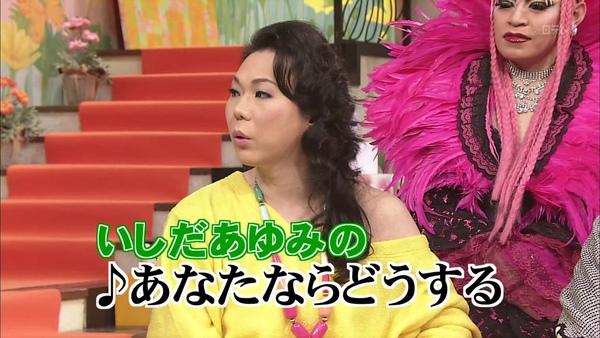 [20110213]おしゃれイズム-ミッツマングローブ (1280X720).avi_000761861.jpg