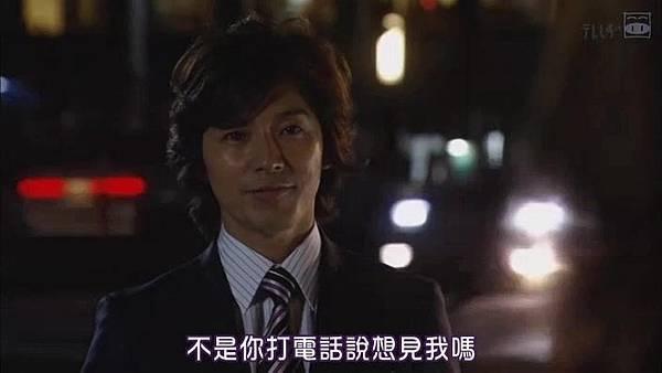 [SUBPIG][Shiawase ni Narou yo ep03].rmvb_200844.166.jpg