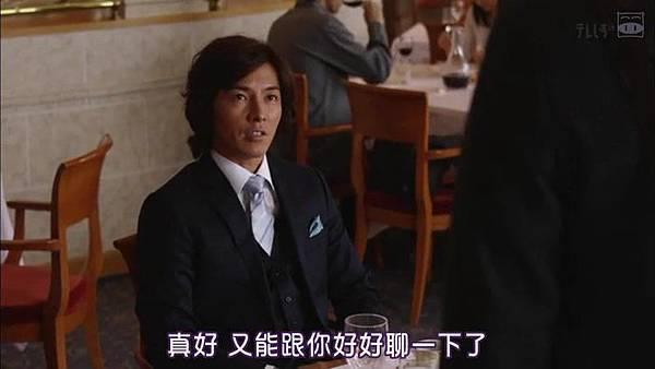 [SUBPIG][Shiawase ni Narou yo ep04].rmvb_224820.914.jpg
