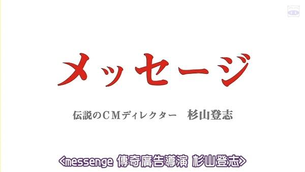 [SUBPIG][Densetu no CM director Sugiyama toshi(SP)].rmvb_000529463.jpg