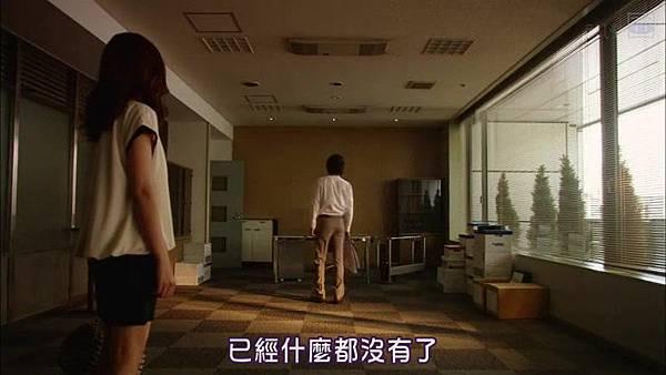 [SUBPIG][Shiawase ni Narou yo ep08].rmvb_20110608_141935.jpg