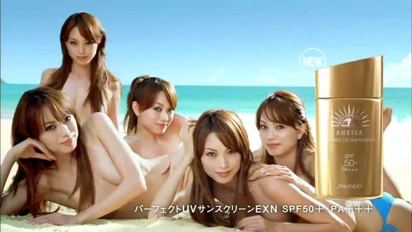 資生堂 Anessa 蛯原友里 HD 720p.avi_000028840.jpg