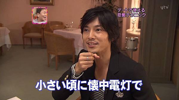 200811.02おしゃれイズム.avi_001029933.jpg