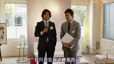 [SUBPIG][一定要幸福ep02].rmvb_001263226.jpg
