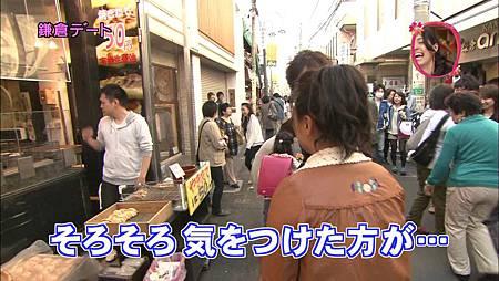 [20110515]おしゃれイズム#291-いとうあさこさん.avi_000841107.jpg