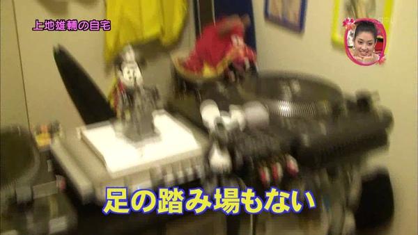 [20110306]おしゃれイズム#283-佐藤隆太上地雄輔.avi_000148560.jpg