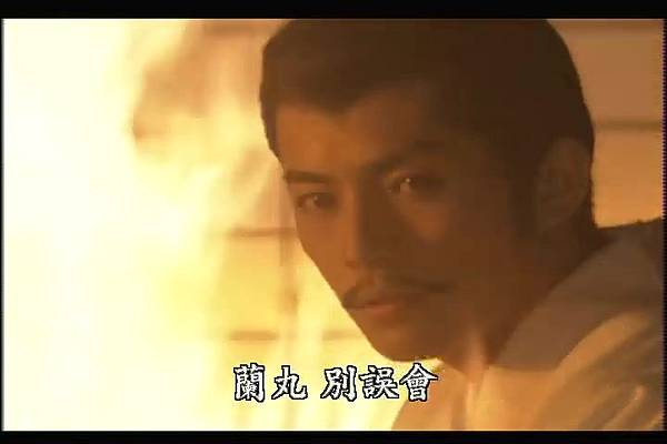 太閤記03.rmvb_032228.573.jpg