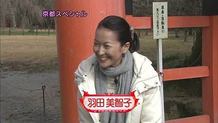 [20091227]おしゃれイズム#225- Kyoto SP  Part 1 (960x540 x264).mp4_20110502_144511.jpg