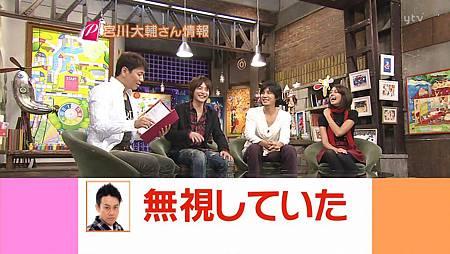 [20081019]おしゃれイズム#170-小池徹平.avi_000717200.jpg