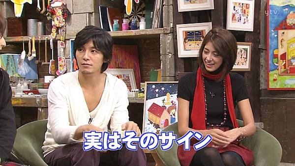 [20081019]おしゃれイズム#170-小池徹平.avi_001073033.jpg
