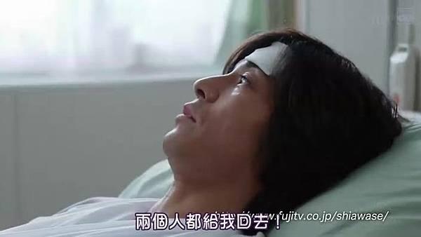 [SUBPIG][Shiawase ni Narou yo ep08].rmvb_20110608_142228.jpg
