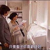 [SUBPIG][Shiawase ni Narou yo ep01].rmvb_002157084.jpg