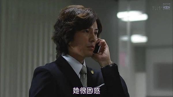 [SUBPIG][Shiawase ni Narou yo ep04].rmvb_224027.137.jpg