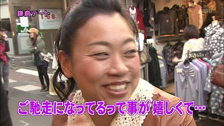 [20110515]おしゃれイズム#291-いとうあさこさん.avi_000861127.jpg