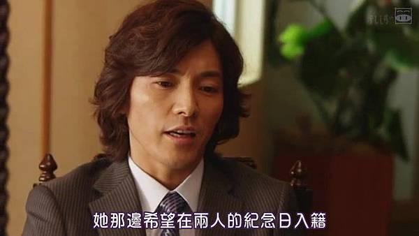 [SUBPIG][Shiawase ni Narou yo ep04].rmvb_222816.564.jpg