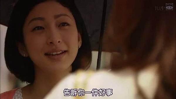 [SUBPIG][Shiawase ni Narou yo ep08].rmvb_20110608_141613.jpg
