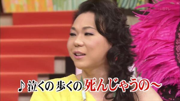 [20110213]おしゃれイズム-ミッツマングローブ (1280X720).avi_000768068.jpg