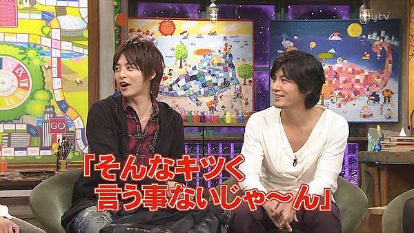 [20081019]おしゃれイズム#170-小池徹平.avi_000352200.jpg