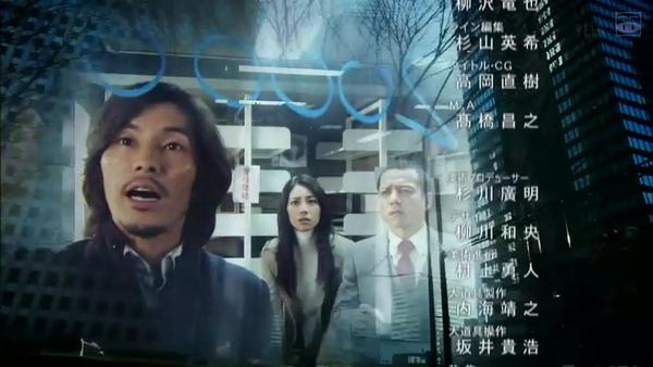 [CONTRO——犯罪心理捜査_01].rmvb_003116213.jpg