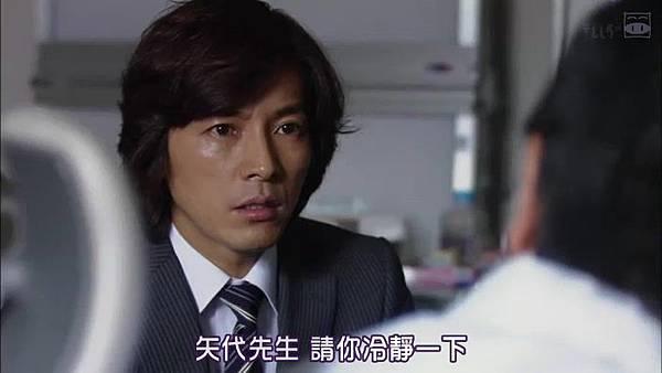 [SUBPIG][Shiawase ni Narou yo ep08].rmvb_20110608_115925.jpg