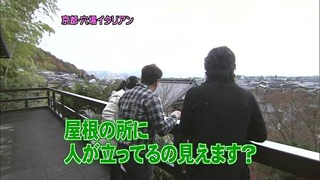 [20091227]おしゃれイズム#225- Kyoto SP  Part 1 (960x540 x264).mp4_20110502_144930.jpg