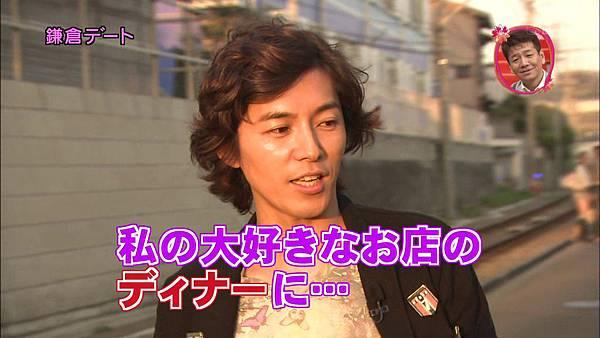 [20110515]おしゃれイズム#291-いとうあさこさん.avi_001128928.jpg