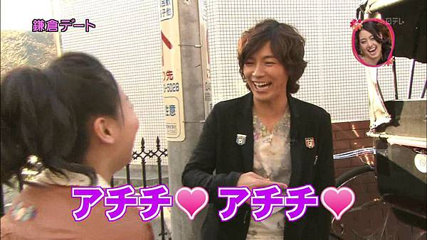 [20110515]おしゃれイズム#291-いとうあさこさん.avi_001003703.jpg