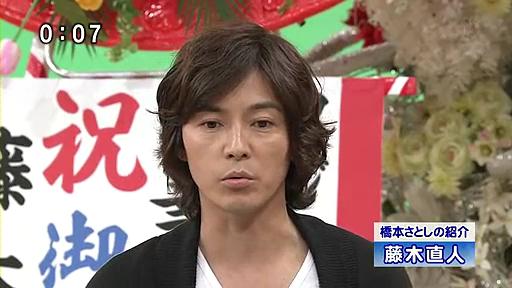 20110509 笑っていいともtelephone shocking 藤木直人.avi_000126039.jpg