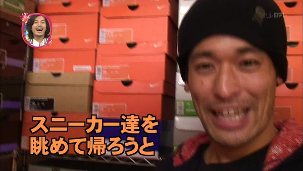 [20110306]おしゃれイズム#283-佐藤隆太上地雄輔.avi_000663840.jpg