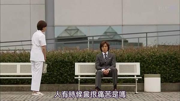 [SUBPIG][Shiawase ni Narou yo ep08].rmvb_20110608_120545.jpg