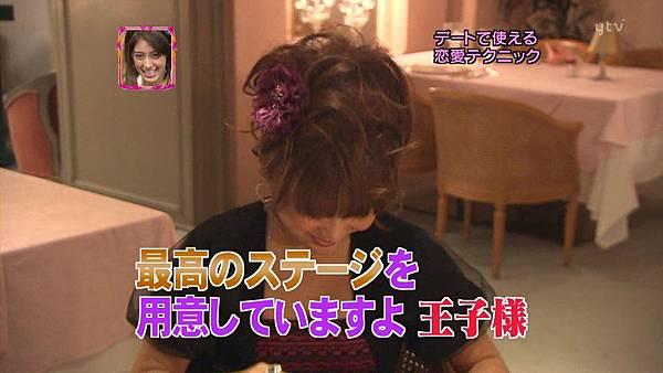 200811.02おしゃれイズム.avi_001119900.jpg