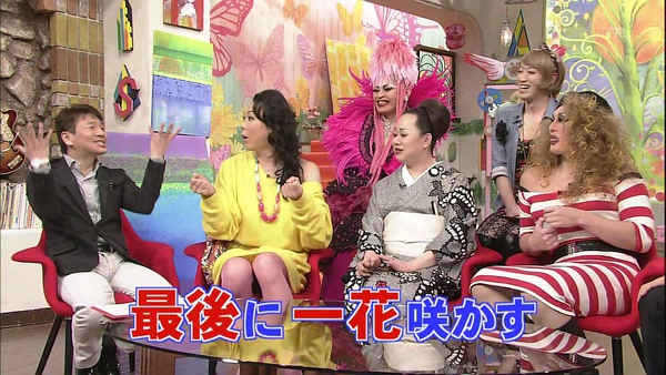 [20110213]おしゃれイズム-ミッツマングローブ (1280X720).avi_000736603.jpg