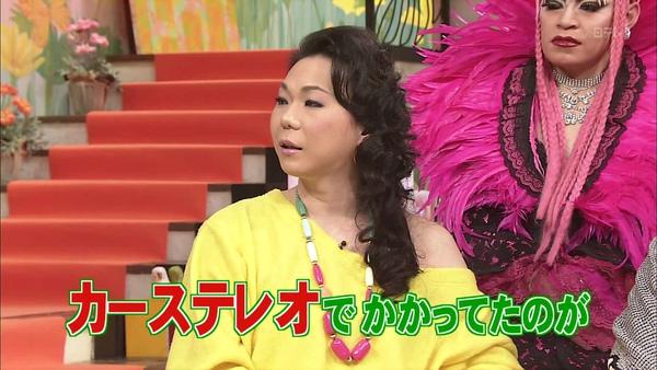 [20110213]おしゃれイズム-ミッツマングローブ (1280X720).avi_000759759.jpg