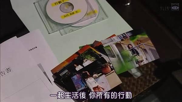 [SUBPIG][Shiawase ni Narou yo ep08].rmvb_20110608_134645.jpg