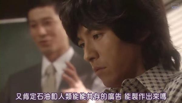 [SUBPIG][Densetu no CM director Sugiyama toshi(SP)].rmvb_003658623.jpg
