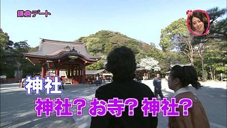 [20110515]おしゃれイズム#291-いとうあさこさん.avi_000730530.jpg