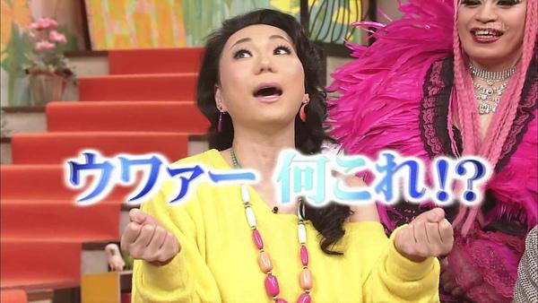 [20110213]おしゃれイズム-ミッツマングローブ (1280X720).avi_000734167.jpg