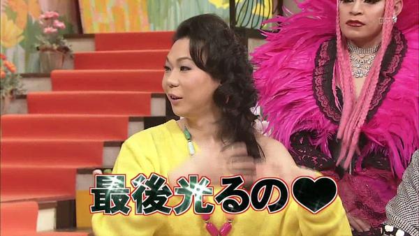 [20110213]おしゃれイズム-ミッツマングローブ (1280X720).avi_000723456.jpg