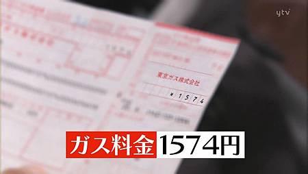 [20081019]おしゃれイズム#170-小池徹平.avi_000395700.jpg