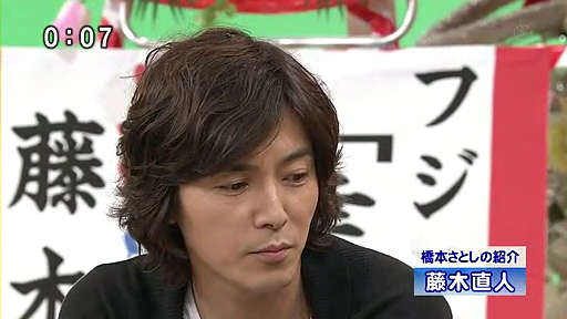 20110509 笑っていいともtelephone shocking 藤木直人.avi_000105439.jpg