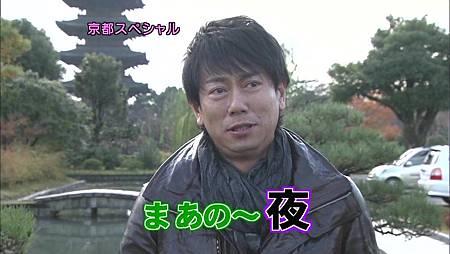 [20091227]おしゃれイズム#225- Kyoto SP  Part 1 (960x540 x264).mp4_20110502_142816.jpg