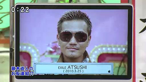 20110509 笑っていいともtelephone shocking 藤木直人.avi_20110509_193124.jpg