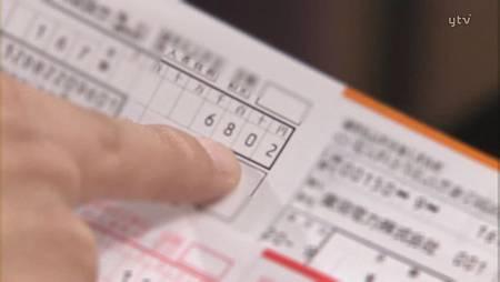 [20081019]おしゃれイズム#170-小池徹平.avi_000414800.jpg