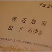[SUBPIG][Shiawase ni Narou yo ep01].rmvb_000287787.jpg