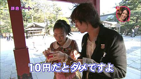 [20110515]おしゃれイズム#291-いとうあさこさん.avi_000752685.jpg