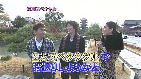 [20091227]おしゃれイズム#225- Kyoto SP  Part 1 (960x540 x264).mp4_20110502_142707.jpg