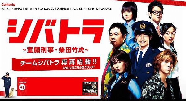 2008夏季火九-2.JPG